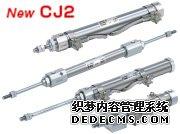 CJ2-Z