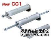 CG1-Z