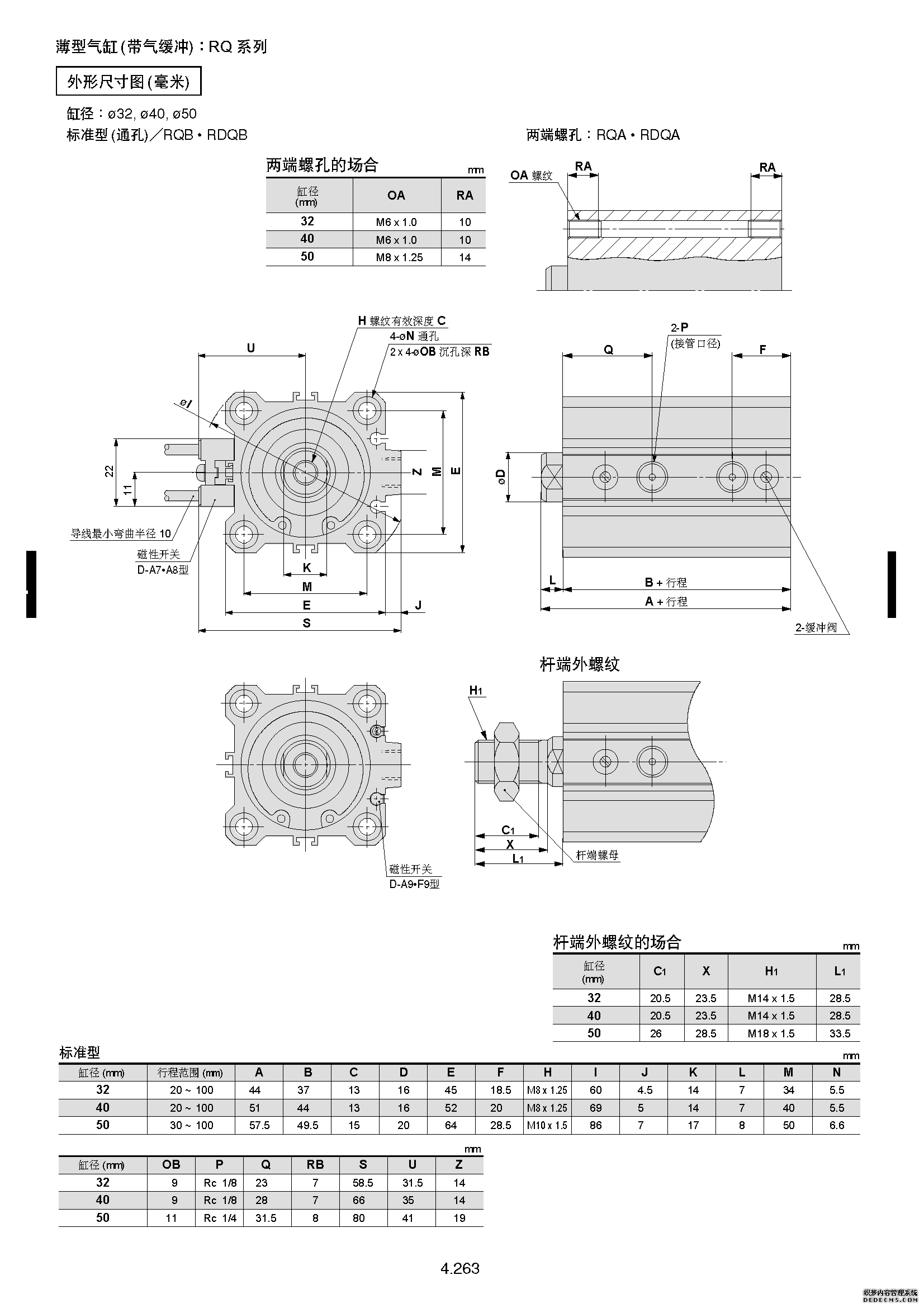 电路 电路图 电子 原理图 1653_2339 竖版 竖屏